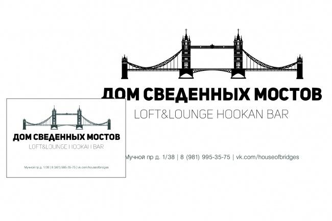 Переведу в вектор логотип по Вашему рисунку, качественно и быстро 8 - kwork.ru