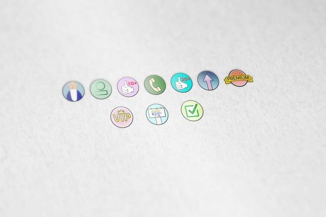 Создам 5 иконок в любом стиле, для лендинга, сайта или приложения 54 - kwork.ru