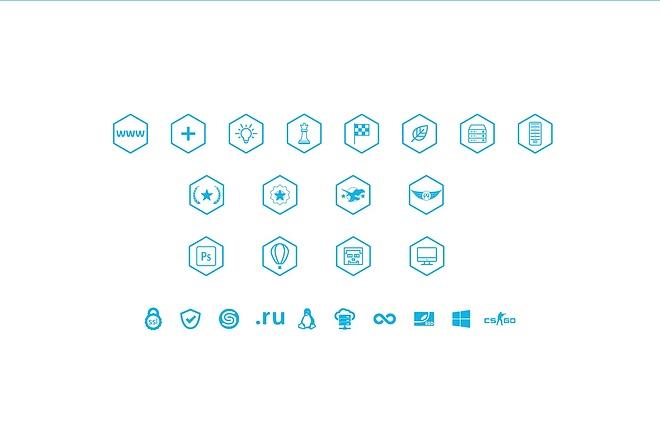 Создам 5 иконок в любом стиле, для лендинга, сайта или приложения 48 - kwork.ru