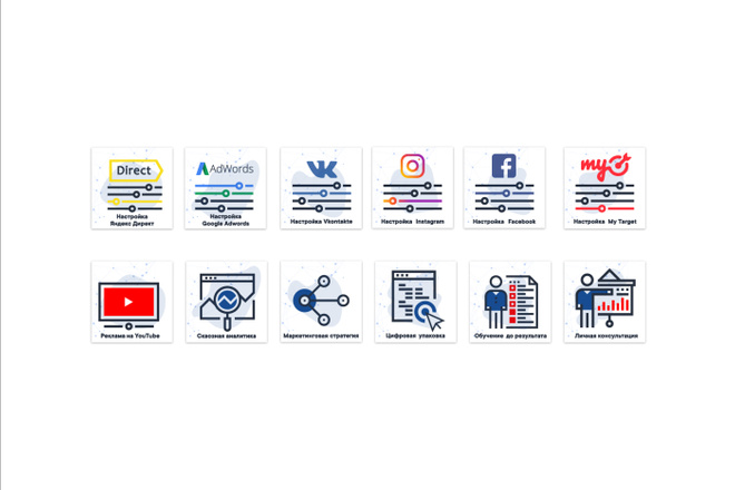 Создам 5 иконок в любом стиле, для лендинга, сайта или приложения 45 - kwork.ru