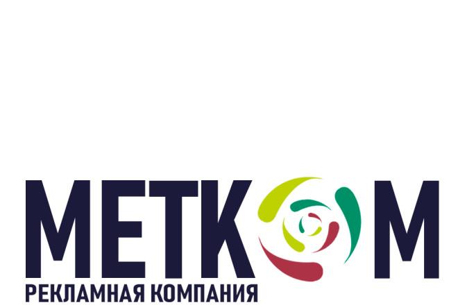 Разработка логотипов с вашими эскизами 6 - kwork.ru