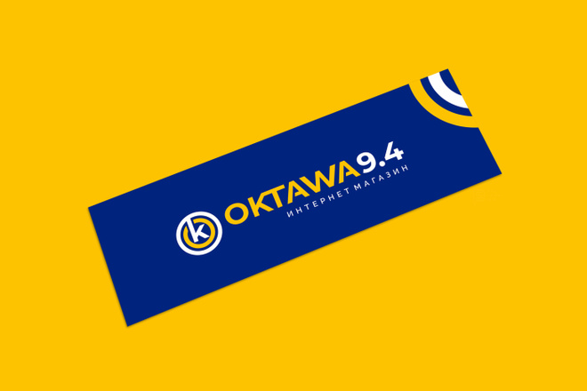 Создам качественный логотип 9 - kwork.ru