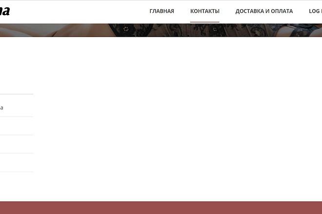 49 премиум тем Вордпресс для интернет-магазина на WooCommerce 4 - kwork.ru