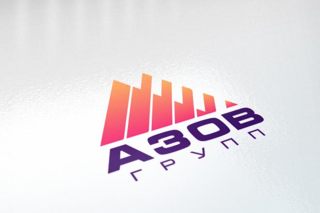 Сделаю стильные логотипы 40 - kwork.ru
