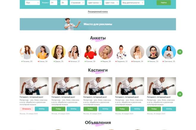 Любая верстка из PSD макетов 2 - kwork.ru