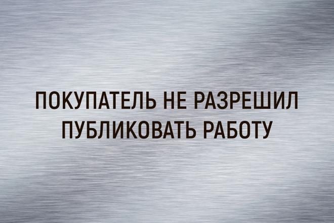 Яркий дизайн коммерческого предложения КП. Премиум дизайн 19 - kwork.ru