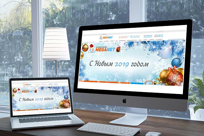 Создам уникальные баннеры в профессиональном уровне 25 - kwork.ru