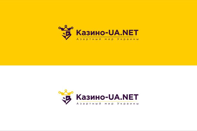 Ваш новый логотип. Неограниченные правки. Исходники в подарок 129 - kwork.ru