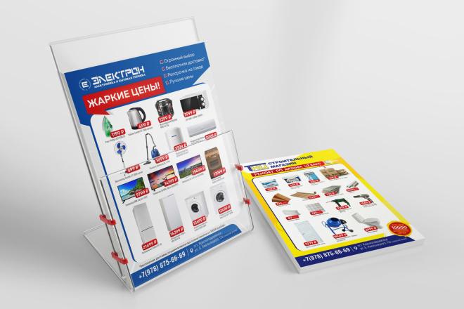 Разработаю дизайн листовки, флаера 97 - kwork.ru