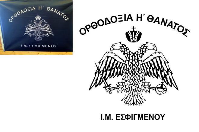 Переведу ваш логотип в вектор 1 - kwork.ru