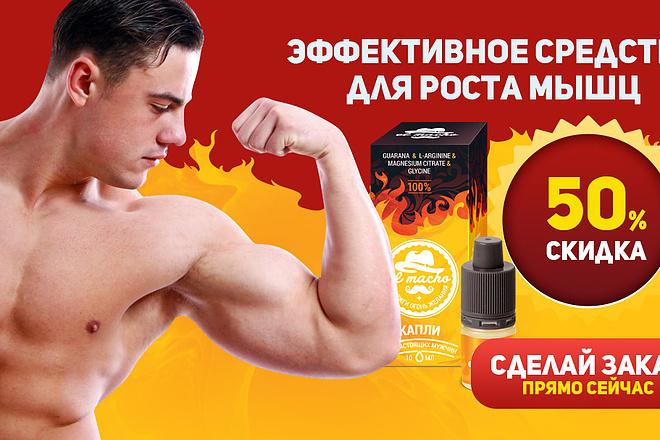 Тизеры 200 на 200. Кол-во 20 штук 5 - kwork.ru