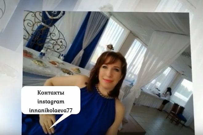 Видео поздравления слайд-шоу с Новым годом. Готовые варианты 4 - kwork.ru