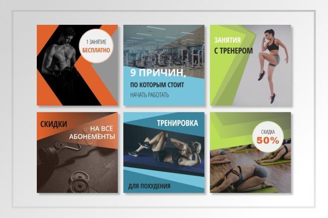 Оформление ленты инстаграм 10 - kwork.ru