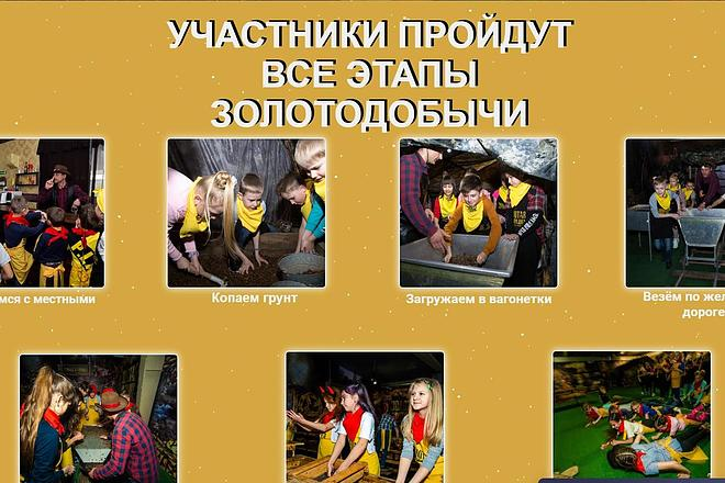 Создаю Лендинг на Тильде под ключ 37 - kwork.ru