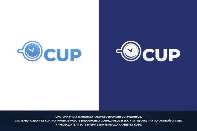 Уникальный Логотип 10 - kwork.ru