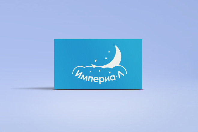 Разработаю стильный логотип для Вашего бизнеса 41 - kwork.ru