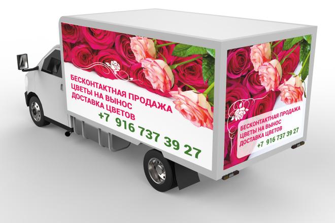 Дизайн для наружной рекламы 8 - kwork.ru