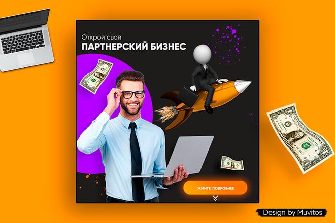 Креативы, баннеры для рекламы FB, insta, VK, OK, google, yandex 17 - kwork.ru
