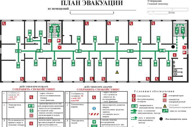 Начерчу план эвакуации, план помещения 4 - kwork.ru