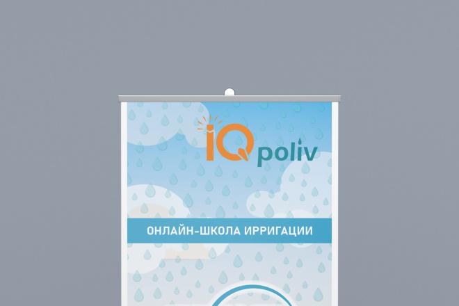 Логотип новый, креатив готовый 7 - kwork.ru