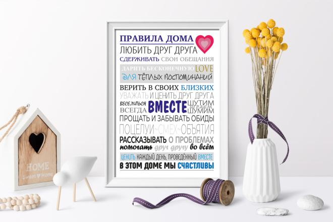 Логотип новый, креатив готовый 79 - kwork.ru