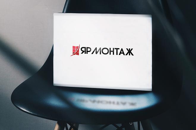 Логотип. Профессионально, Качественно 61 - kwork.ru