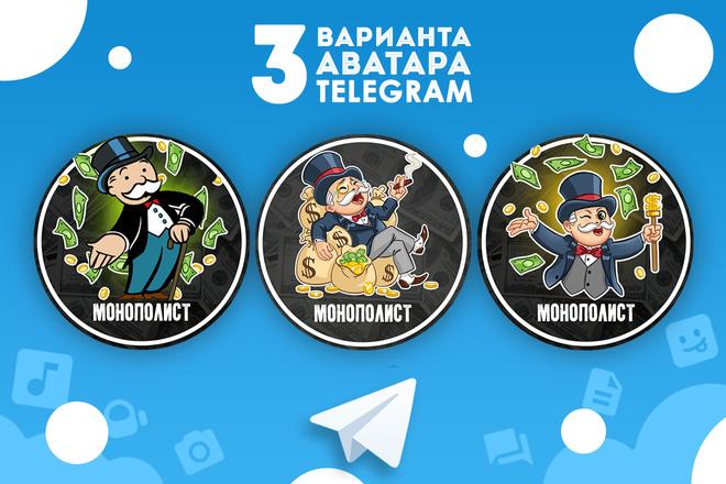 Оформление Telegram 18 - kwork.ru