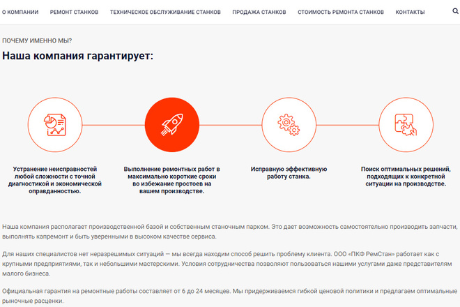 Мощный Wordpress под ключ 6 - kwork.ru