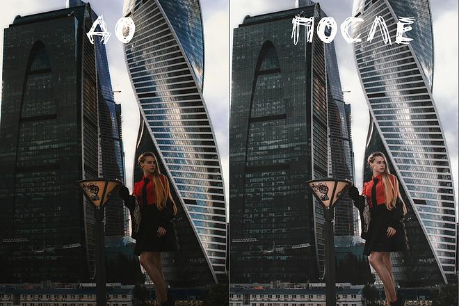 Занимаюсь обработкой в фотошопе - ретушь, замена фона, цветокор 2 - kwork.ru
