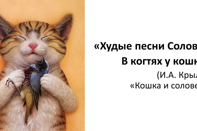 Создание презентаций 35 - kwork.ru