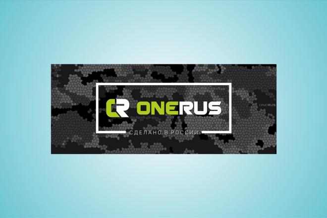 Сделаю запоминающийся баннер для сайта, на который захочется кликнуть 28 - kwork.ru