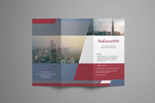 Дизайн брошюры, буклета 41 - kwork.ru