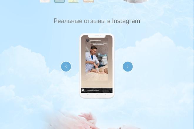 Первый экран Landing Page 2 - kwork.ru