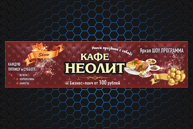 Оформлю ваше сообщество ВК 38 - kwork.ru
