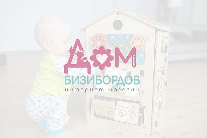Разработаю логотип + подарок 176 - kwork.ru
