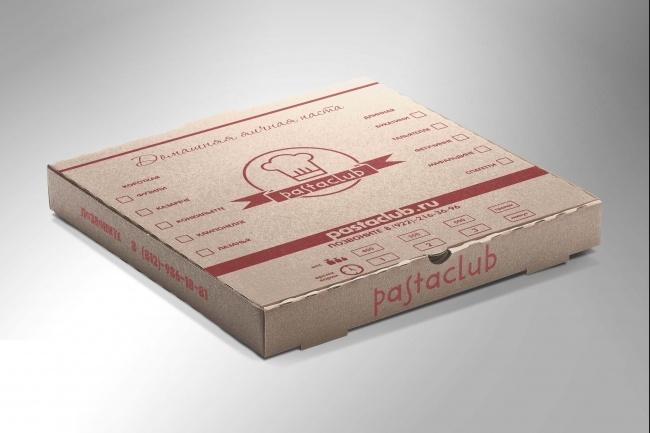 Создам дизайн простой коробки, упаковки 63 - kwork.ru