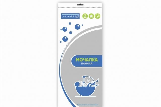 Создам дизайн простой коробки, упаковки 59 - kwork.ru