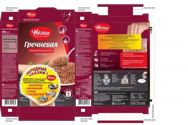 Создам дизайн простой коробки, упаковки 48 - kwork.ru