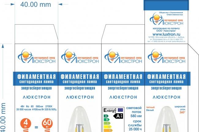 Создам дизайн простой коробки, упаковки 70 - kwork.ru