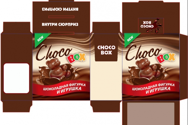 Создам дизайн простой коробки, упаковки 65 - kwork.ru
