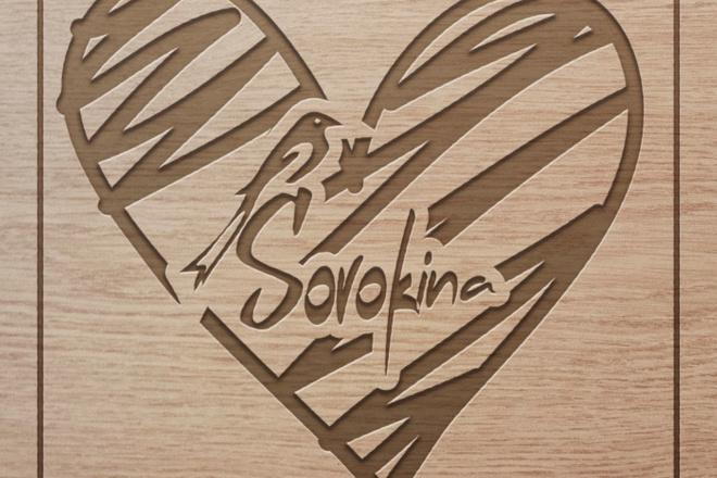 Создам дизайн простой коробки, упаковки 46 - kwork.ru