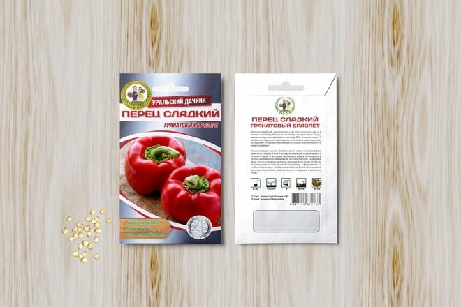 Создам дизайн простой коробки, упаковки 44 - kwork.ru