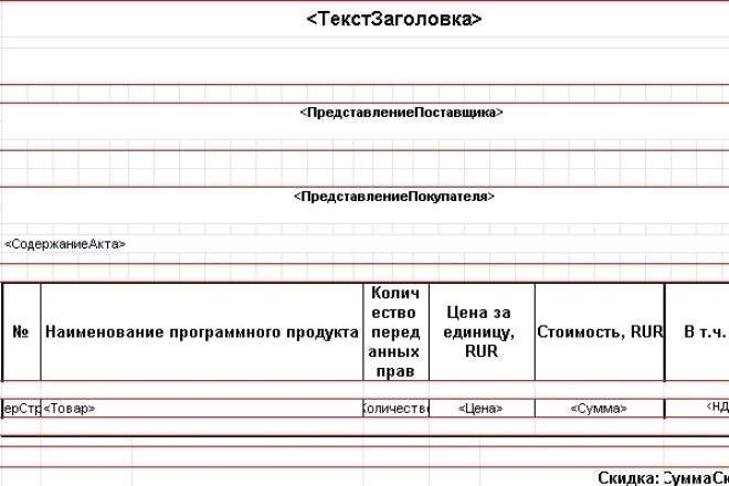 Напишу обработку или отчет 1C 28 - kwork.ru