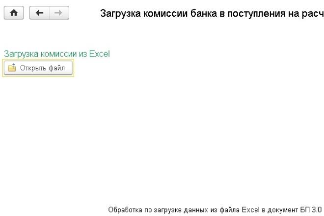 Напишу обработку или отчет 1C 37 - kwork.ru