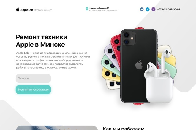 Дизайн сайта для верстки в PSD и XD 1 - kwork.ru
