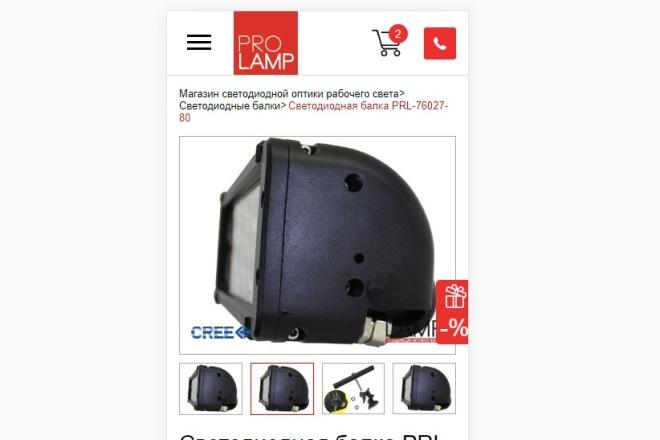 Доработаю мобильную версию сайта 3 - kwork.ru