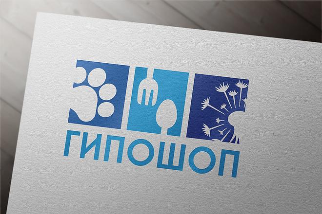 Эффектный логотип 65 - kwork.ru