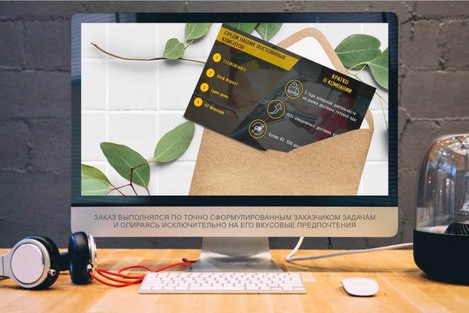 Дизайн Бизнес Презентаций 18 - kwork.ru