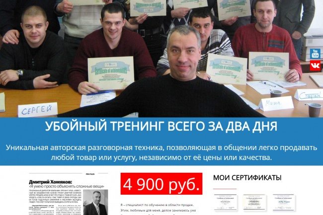 Создам простой сайт на Joomla 3 или Wordpress под ключ 47 - kwork.ru