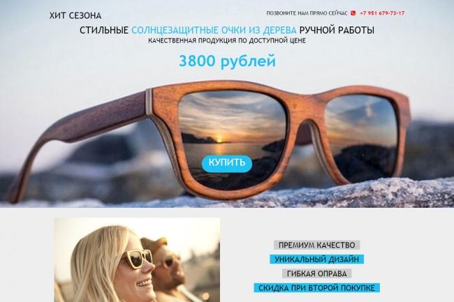 Создам простой сайт на Joomla 3 или Wordpress под ключ 46 - kwork.ru
